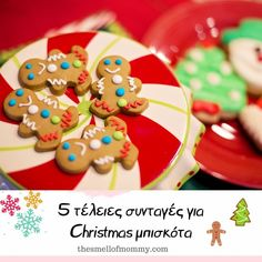 Gingerbread Cookies, Greek, About Me Blog, Posts, Lifestyle, Board, Desserts, Christmas, Gingerbread Cupcakes