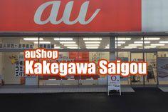 Reserve o novo iPhone 7 na auShop Kakegawa Saigou! E mais: iPhone 6S por ¥0 e…