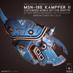 MSN-18E_Kampfer_II_Square_03