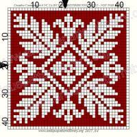 ru / Фото - Le Filet Ancien I - gabbach Cross Stitch Tree, Mini Cross Stitch, Cross Stitch Heart, Beaded Cross Stitch, Cross Stitch Borders, Cross Stitch Alphabet, Cross Stitch Designs, Cross Stitching, Cross Stitch Embroidery