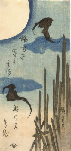 Utagawa Hiroshige , (Japanese), Bats In Moonlight, woodblock, c. 1835.