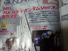 MG RX 93 Nu Gundam Ver. Ka Announced!