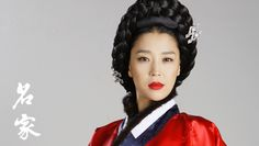 """The Reputable Family(Hangul:명가;hanja:名家;RR:Myeongga; lit. """"Noble Household"""") is a 2010 South Korean television series starringCha In-pyo,Han Go-eun,Kim Sung-min, and Lee Hee-do. It aired onKBS1 for 16 episodes. The historical drama revolves around the Choi (or Choe) family, a famous clan based inGyeongju. 한고은"""