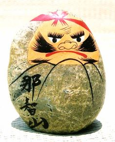Daruma with a headband and Mount Fuji on his belly
