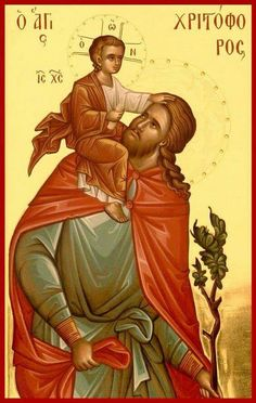 christopher orthodox icon at DuckDuckGo Religious Images, Religious Icons, Religious Art, Byzantine Icons, Byzantine Art, Catholic Art, Catholic Saints, Christian Drawings, Religion