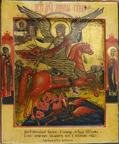 Detailed view: PP057. Archangel Michael Voyevoda- exhibited at the Temple Gallery, specialists in Russian icons