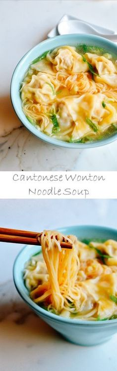 Cantonese Wonton Noodle Soup Recipe by the Woks of Life - Dinner Recipe Wonton Noodle Soup, Wonton Noodles, Egg Noodles, Noodle Soups, Wonton Recipes, Soup Recipes, Cooking Recipes, Asian Recipes, Healthy Recipes