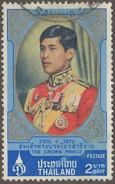 Thailand - D'n'D Stamps