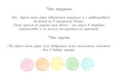 Happy day in may : 255 сообщений : Блоги невест на Невеста.info : Страница 9