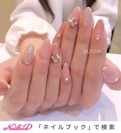Bling Nails, Red Nails, Swag Nails, Hair And Nails, Japanese Nail Design, Japanese Nails, Bridal Nails, Wedding Nails, Stiletto Nail Art