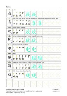 chinese character tracing number one to ten chinese for kids pinterest write chinese. Black Bedroom Furniture Sets. Home Design Ideas