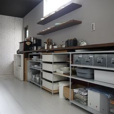 Before you decide to hesitate for the reductiveness considering the ownership, people well informed that this complications of Japanese old-fashioned design. Bakery Kitchen, Kitchen Rack, Kitchen Sets, New Kitchen, Kitchen Dining, Kitchen Things, Kitchen Cabinet Styles, Kitchen Cabinets, Commercial Kitchen Design
