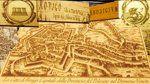 ROVIGO - ANTICA CARTOGRAFIA DI JOAN BLAEU 1596-1673 on Vimeo