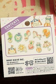 Photo2: Japanese Paper Seal Flakes - Circus