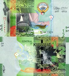 KUWAIT ½ Dinar Banknote World Paper Currency Money BILL Note Asia New Issue 2014 in Coins & Paper Money   eBay