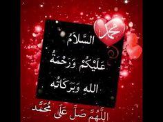 Salam Image, Doa Islam, Morning Images, The Creator, Peace, Sobriety, World
