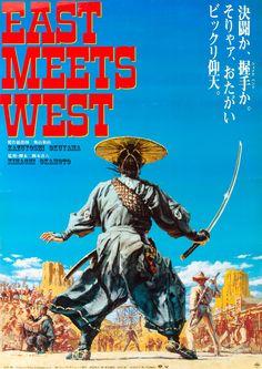 生賴範義 展 @Noriyoshi_Ohrai 生賴先生が描いた映画ポスターの中でも意外と知られていないのが「シン・ゴジラ」の牧・元教授こと岡本喜八監督の95年の作品「EAST MEETS WEST」。映画のシーンを切り取ったかのような大胆な構図はやはり生賴先生ならでは!!! #Ohrai #上野の森美術館