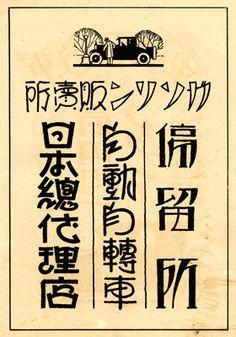 f:id:shinju-oonuki:20070820125633j:image