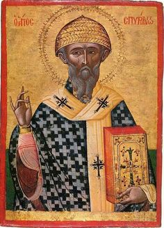 Святитель Спиридон Тримифундський