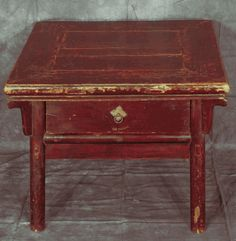 Antique Asian Furniture: Coffee Table with Drawer from Shanxi, China