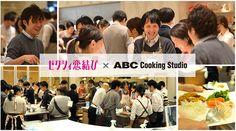イベントレポート |ゼクシィ縁結びPARTY(パーティー) - 婚活パーティー・恋活イベント-
