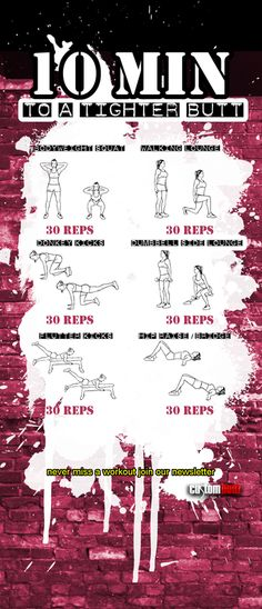 Do this butt workout 2-3 times a week to tighten and lift your glutes. www.custombodz.com