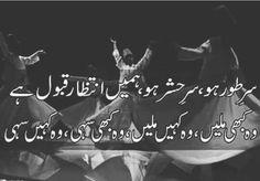 Meri zindagi to firaq he. Sufi Quotes, Poetry Quotes, Spiritual Quotes, Urdu Quotes, Islamic Quotes, Urdu Funny Poetry, Love Poetry Urdu, Iqbal Poetry, Sufi Poetry