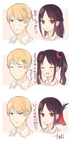 Girls Anime, Kawaii Anime Girl, Anime Art Girl, Anime City, Cute Friends, Cute Anime Couples, Anime Shows, Aesthetic Anime, Anime Characters