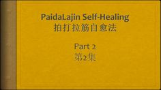 Heal Yourself Naturally Now ~ PaidaLajin (Part II)