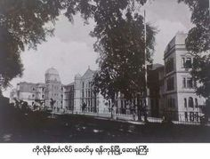At the time of British rule in Myanmar . . .Yangon General Hospital #myanmar #history