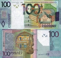 Belarus 100 Rubles 2009