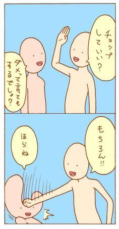 2コマ漫画 pic.twitter.com/iRJRYtG2XL