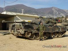 Greek Leopard 1A5 Hellenic Army, Combat Gear, Military Armor, Arm Armor, Military Equipment, Armors, Cold War, Military Vehicles, Greek