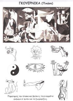 Guernica, Autumn Activities, Activities For Kids, Picasso, Art For Kids, Crafts For Kids, History Tattoos, Educational Activities, Teaching Art