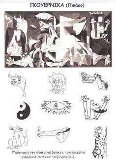 Η Νατα...Λίνα στο Νηπιαγωγείο: 28η Οκτωβρίου 1940 Picasso, Guernica, Autumn Activities, Activities For Kids, History Tattoos, Art Story, Art Journal Inspiration, Educational Activities, Teaching Art