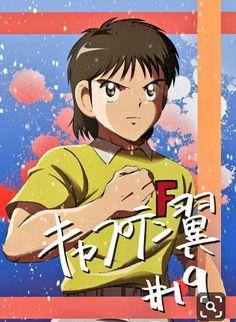 Read from the story Galeria Taro Misaki//tom Misaki by forever_TaroMisaki (Misaki😍) with 343 reads. Captain Tsubasa, Dragon Ball, Furano, Good Soccer Players, Beyblade Burst, Old Boys, Wattpad, Cartoon Network, Manga Anime