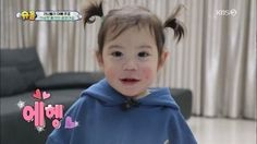 Cute Kids, Cute Babies, Superman Kids, Song Triplets, Baby Park, Baby Fever, Pretty Boys, Backgrounds, Korean