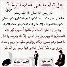 15073535 964946673637401 6987140453424877220 N Png Jpg 750 750 Islamic Phrases Islam Facts Islam Beliefs