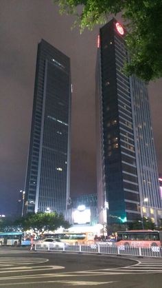 Tianhe District