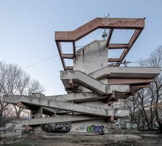 Socialist Modernism on Your Smartphone: This Research Group is Raising Funds for a Crowdsourcing Mobile App,Lower Cable Car Station, Park Butoias, Chisinau, Moldova. Built 1985-89. Photo by Dumitru Rusu. Image © BACU