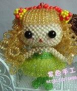 ♥ Muñeca hecha con cuentas. // ♥ Beaded beads doll.
