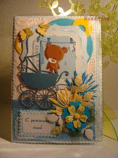 """Детская открытка ручной работы """"С рождением сына"""" http://vk.com/id31634504"""