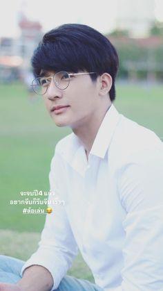 Line Tv, Cute Asian Guys, Thai Drama, Actor Model, Male Body, Asian Men, Handsome Boys, Pretty Boys, Actors & Actresses