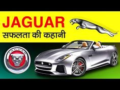 This Video is about Jaguar success story in hindi Jaguar is the luxury vehicle brand of Jaguar Land Rover a British multinational car manufacturer with its headquarters in Whitley Coventry England owned by the Indian company Tata Motors since 2008.