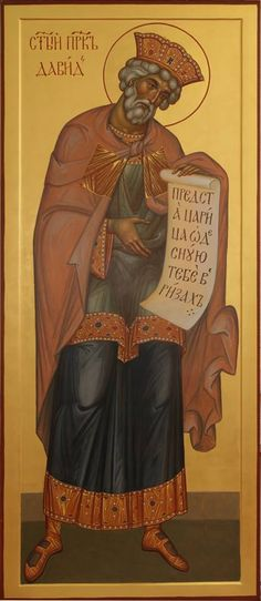 Click to close image, click and drag to move. Use arrow keys for next and previous. Russian Icons, King David, Old Testament, Orthodox Icons, Arrow Keys, Close Image, Ikon, Saints, Ornaments