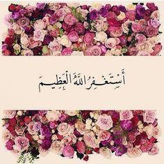 See this Instagram photo by @saden8899 • 20 likes استغفر الله العظيم وأتوب اليه