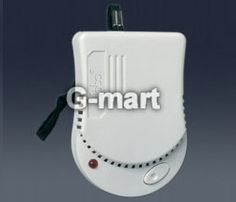 travel smoke detector