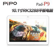 Nuevas tabletas Pipo P4 y P9 salen al mercado
