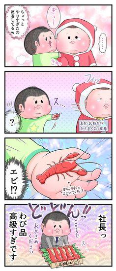 Peanuts Comics, Manga, Anime, Manga Anime, Manga Comics, Cartoon Movies, Anime Music, Animation, Manga Art