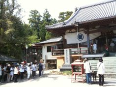 Jūraku-ji (十楽寺) is Temple 7 of the Shikoku 88 temple pilgrimage.